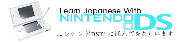 Learn Japanese DS