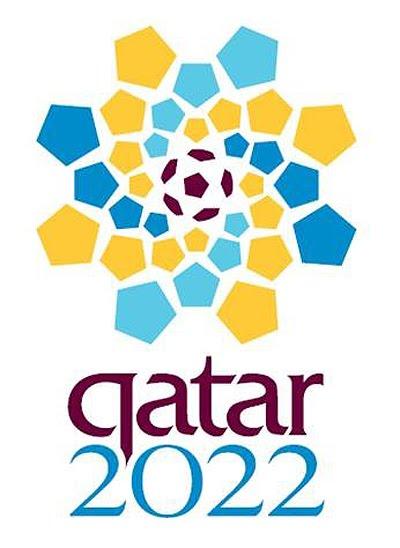 العالم 2022