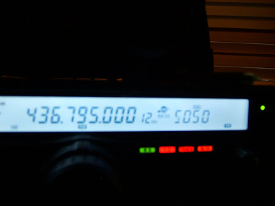 Ham Radio: July 2008