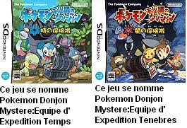 Les nouveaux jeux Pokémon sur DS