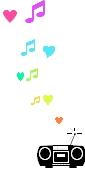 ดนตรี