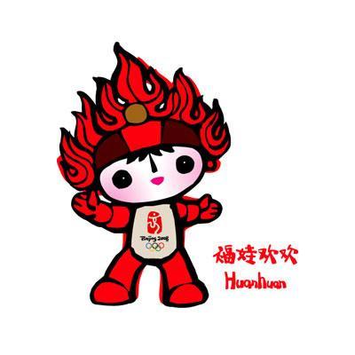 Mascote Huanhuan