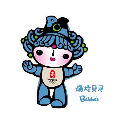 Mascote Beibei