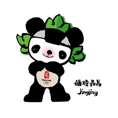 Mascote Jingjing