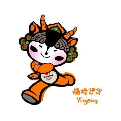Mascote Yingying