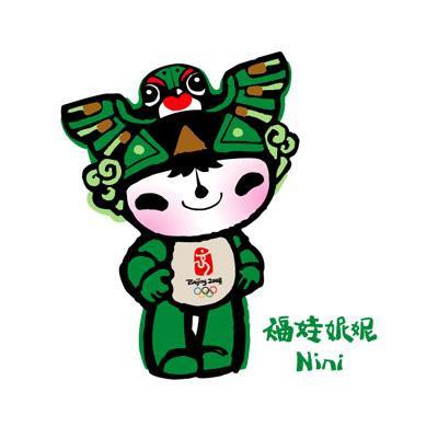Mascote Nini