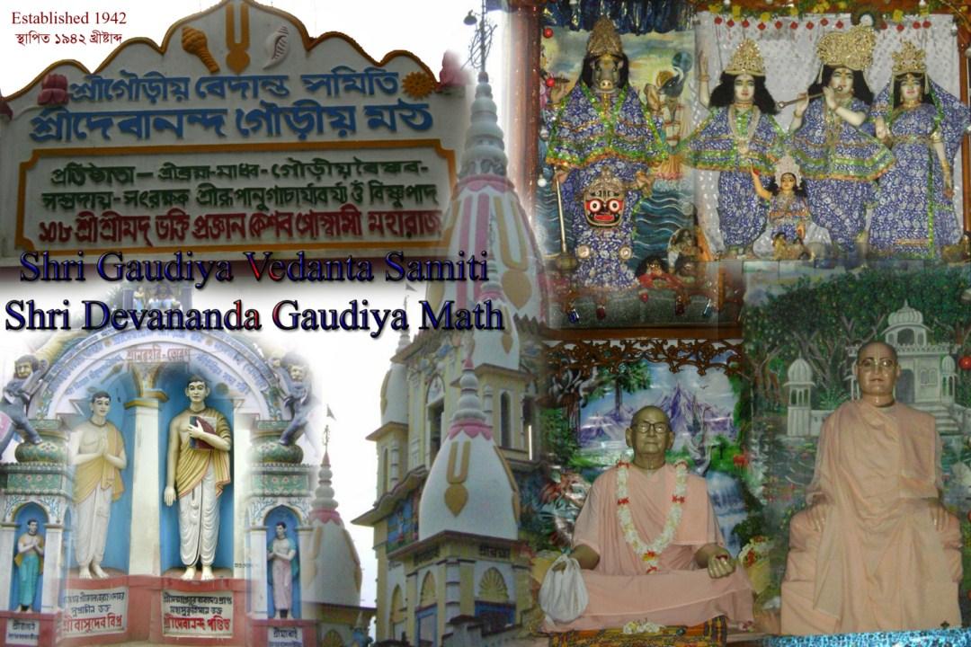 Gaudiya Math Visit(Sri Dham Mayapur-Nabadwip-Godrum): Shri