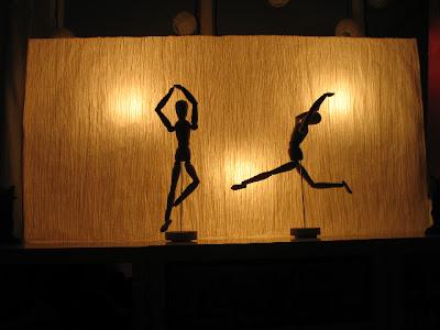 orgel room divider lamp