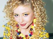 Tina Karol - Tina%2BKarol