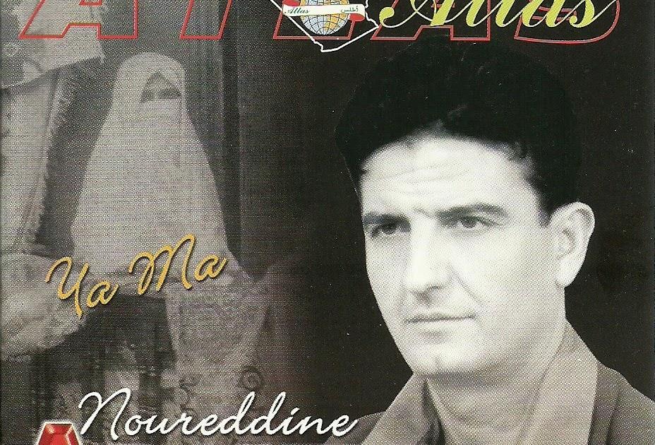 Snap, Crackle & Pop: Noureddine Alane - Ya Ma (Chaâbi