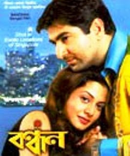 Old bengali 3gp video songs free download.