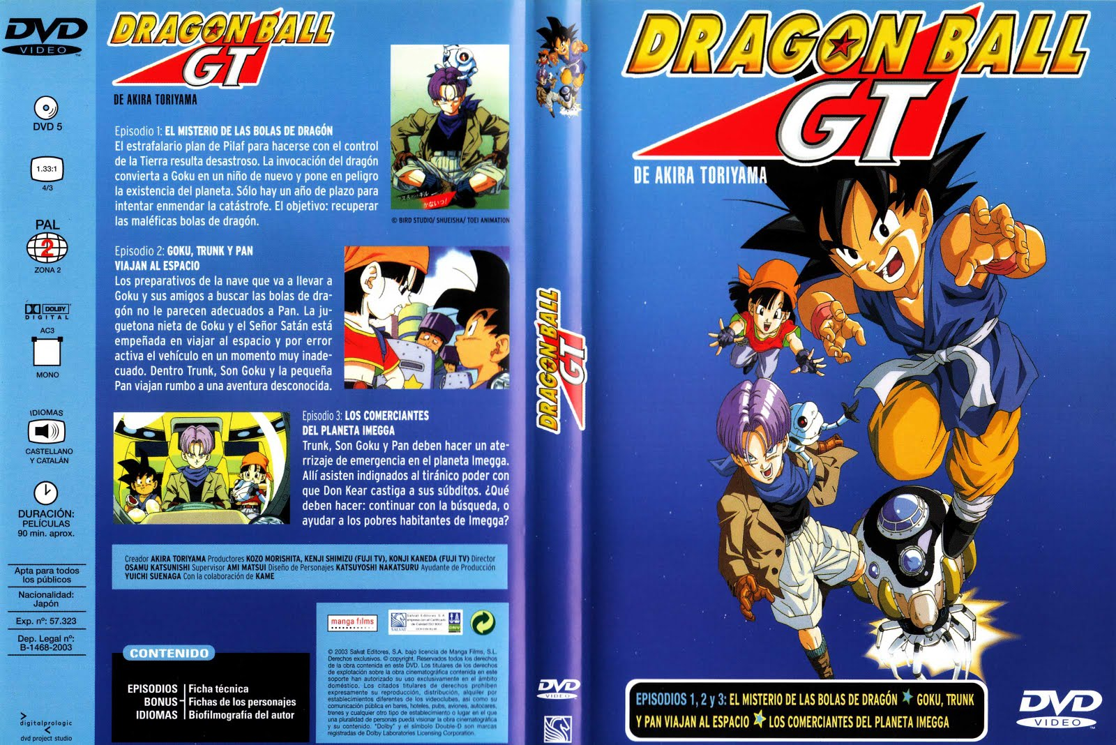 Dragonball Dvd