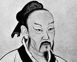 Meng Zi - Fragmentos