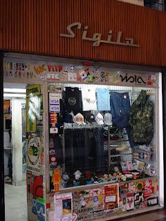 Skate Saúde  Sigilo Skate Shop 1458f029a50