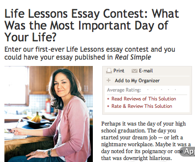 real simple essay contest 2014