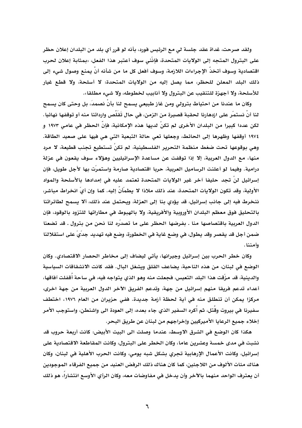 9c6c495f8 مرسلة بواسطة محمد خطاب في 1:37 ص 0 التعليقات ...