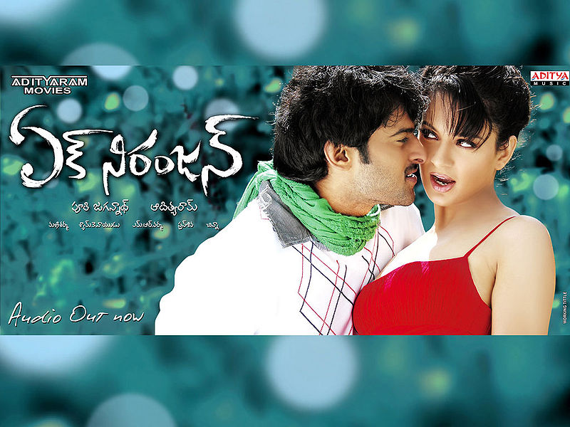 I telugu songs free download doregama