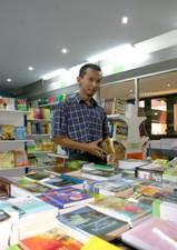Hasan Nazam