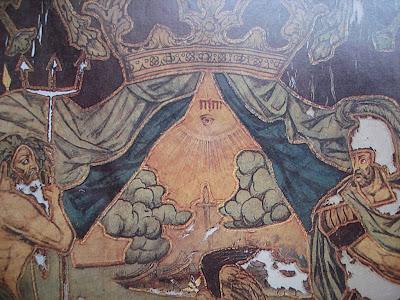 Имя Иегова в мировой литературе. 9