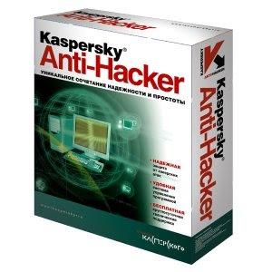 download anti hacking softwares