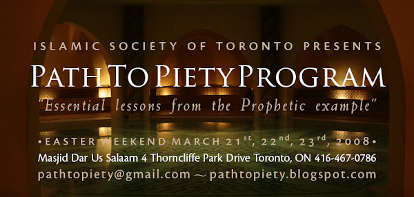 Path to Piety Program