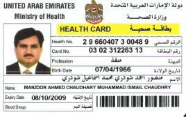 Manzoor Ahmad Chaudhry - HSE Manager: Health Card - UAE