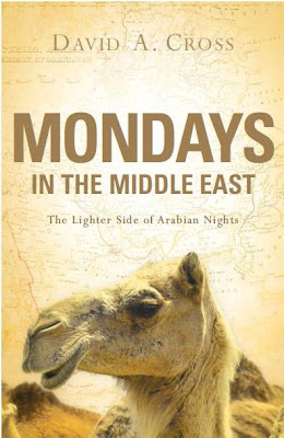 Mondays in the Middle East by David Cross