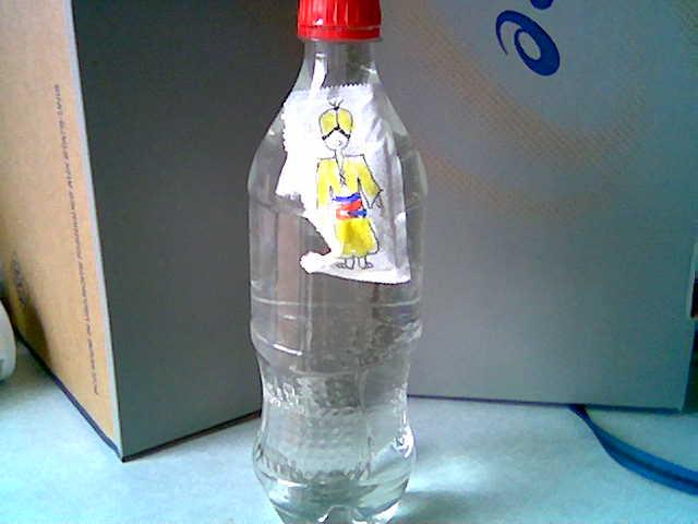 [bottle1]