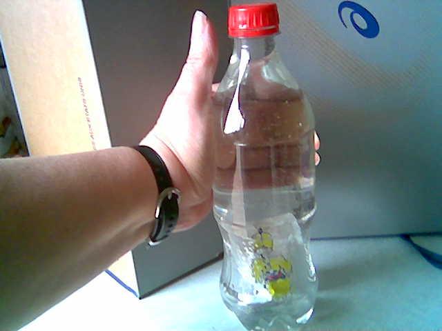 [bottle2]