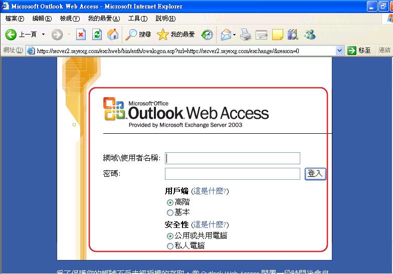 我的IT學習之路: 三月 2010