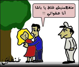 مصر وانفلونزا الطيور بصيغة كاريكاتير 2009 A12