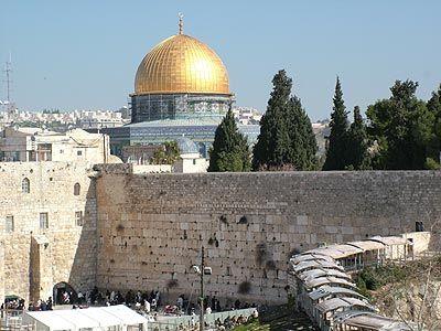 Jerusalém -- A Cidade do Grande Rei