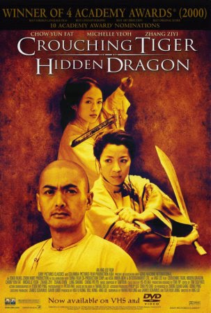 crouching tiger hidden dragon tamil dubbed movie download