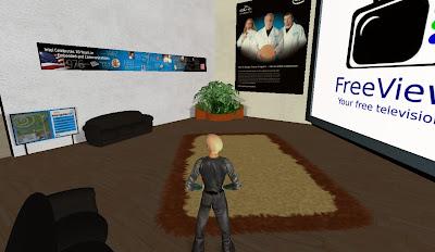 Intel Second Life: uno spazio interno