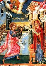 Благовіщення Пресвятої Богородиці