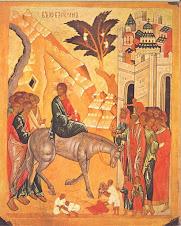 Вхід Господній у Єрусалим