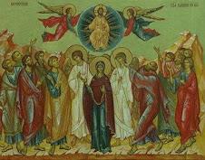 Вознесіння Господа нашого Ісуса Христа!