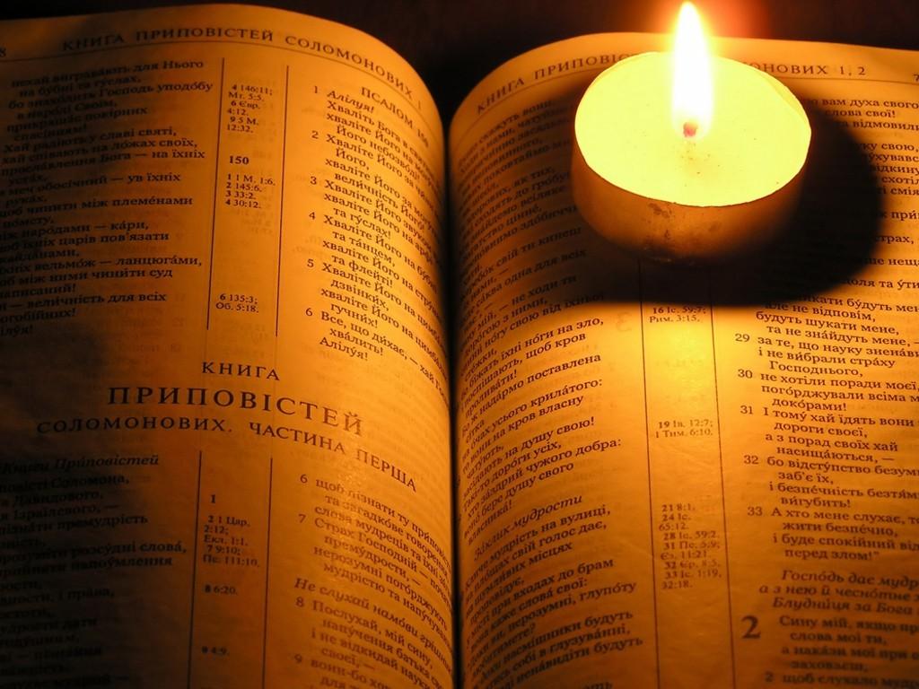 WALLPAPER: Bible Wallpapers