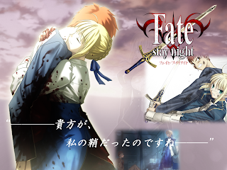 Shirou Emiya Fate Stay Nigh on Espero Que Pronto La Suban En Espa  Ol  En El Youtube  Cuesta