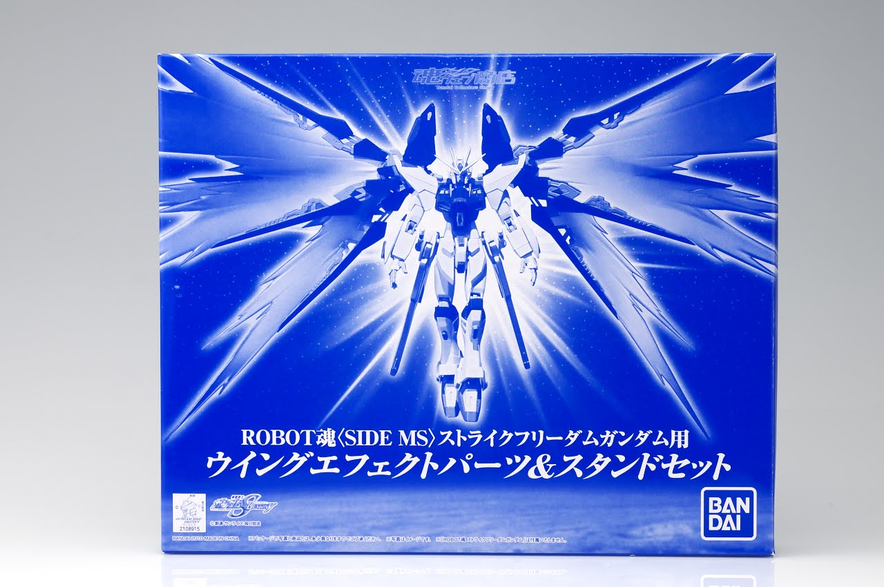 Desktop Size Images Review: Wings effect parts for Damashii