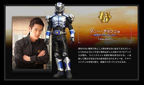 Kamen Rider Dragon Knight Shark