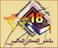 Doha 18th Book Fair Logo