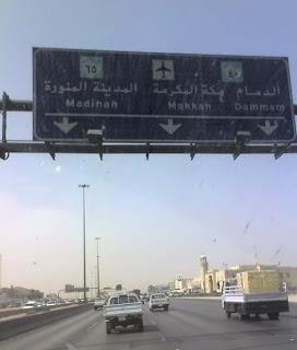 Makkah sign
