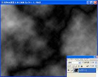 雷光の描き方:参考画像2