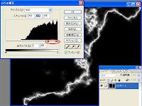 雷光の描き方:参考画像4