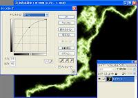 雷光の描き方:参考画像5