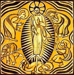 Αποτέλεσμα εικόνας για transfiguration