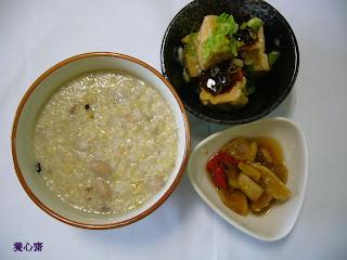 養心齋~糙米養生粥: 糙米粥做法