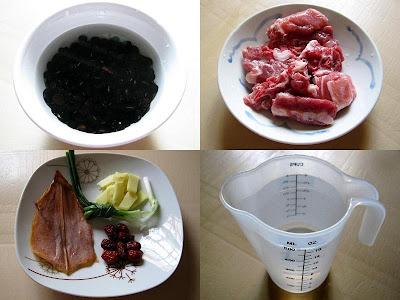 My Life of Exquisites Simplicity: Black Bean Soup 黑豆湯 (Hēi Dòu Tāng)