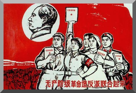 mao tse tung's cultural revolution in Three chinese leaders: mao zedong  four weeks after mao's zhou supported mao zedong in the latter's cultural revolution attack on the entrenched.